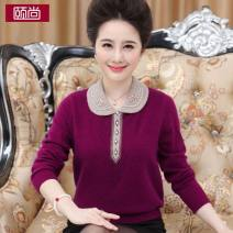 Middle aged and old women's wear Autumn 2016 Intellectuality sweater easy singleton  Solid color 40-49 years old Socket moderate Polo collar routine routine Yishang Nail bead other Other 100% 96% and above Pure e-commerce (online only)