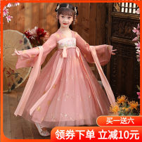 Tang costume Six gifts for Qingcheng and six shoes for Qingcheng and six gifts for Qingcheng 110,120,130,140,150,160 Other 100% female No season routine other Broken flowers