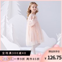 Dress Pink Plush apricot Plush Pink pre sale Pink Plush spot apricot pre sale apricot Plush spot Pink (regular spring) apricot (regular spring) female Choiyu Bella 90cm 100cm 110cm 120cm 130cm 140cm 150cm 160cm Cotton 51% polyester 49% spring and autumn princess Long sleeves Solid color cotton