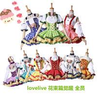 Cosplay women's wear suit Customized Over 3 years old Dongtiao Xihua Yangnan birdie Haiwei Nicole Zhenji XingKong painted Rigo comic L m s XL tailored lovelive