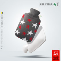 hot-water bag HUGO FROSCH Flushing hot water bag Lavender purple Bordeaux red night sky collection imported from Germany with 5-year warranty and 7-day return without reason High density PVC public 0582/0583 360g 1.8L
