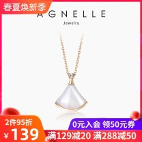 Necklace Silver ornaments 201-300 yuan Agnelle brand new Europe and America female goods in stock yes Fresh out of the oven 21cm (inclusive) - 50cm (inclusive) no Below 10 cm other Pearl oyster other Water wave chain 925 Silver Autumn of 2019