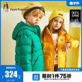 Down Jackets 105cm 110cm 120cm 130cm 140cm 150cm 160cm 170cm 90% White duck down Children, women and men Hush Puppies / Hush Puppies nylon No detachable cap Zipper shirt Solid color Class C Polyamide fiber (nylon) 100% Polyamide fiber (nylon) 100% Winter 2020 leisure time Chinese Mainland