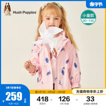 Plain coat Hush Puppies / Hush Puppies female 90cm 100cm 110cm 120cm 130cm Pink El cloud purple spring and autumn leisure time Zipper shirt There are models in the real shooting routine No detachable cap other blending High collar HPPCGX47CC503 Polyester 100% Class A Spring 2021