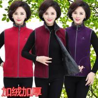 Vest Winter of 2018 Purple, orange, rose, snow blue, denim blue, red, jujube L,XL,2XL,3XL,4XL,5XL stand collar Versatile zipper I-shaped 40-49 years old 81% (inclusive) - 90% (inclusive) Cellulose acetate