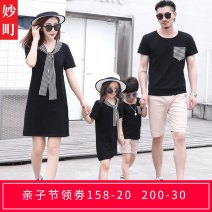 Parent child fashion A family of three Women and men Miaojing summer college routine other skirt cotton L M S XL Cotton 95% polyurethane elastic fiber (spandex) 5% Class B M L XL XXL Summer of 2019 Chinese Mainland
