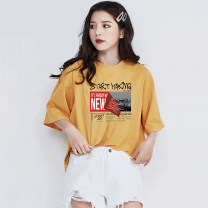 T-shirt XL 2XL Summer of 2019 Short sleeve Crew neck easy Regular routine street cotton 96% and above 18-24 years old originality Cartoon animal pattern NGGGN printing Cotton 100% Pure e-commerce (online only) Europe and America