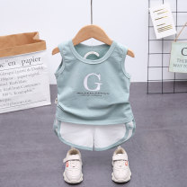 suit Colored pig Soybean green with big G 80cm 90cm 100cm 110cm 120cm male summer motion Sleeveless + pants 2 pieces Thin money Socket nothing Solid color cotton tcz2020-97 6 months 12 months 9 months 18 months 2 years 3 years 4 years 5 years old