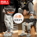 trousers NGGGN neutral 100CM 110CM 120CM 130CM 140CM 150CM 160CM winter trousers motion There are models in the real shooting Plush trousers Leather belt middle-waisted Don't open the crotch Cotton 70% polyester 27% polyurethane elastic fiber (spandex) 3% TZ359 100-160 Autumn of 2019 Chinese Mainland