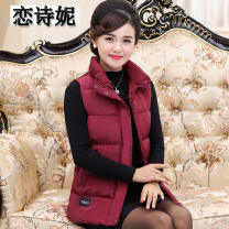 Middle aged and old women's wear Autumn of 2019 XL recommendation 90-105 kg XXL recommendation 105-120 kg XXL recommendation 120-135 kg 4XL recommendation 135-145 kg 5XL recommendation 145-155 kg fashion Vest easy singleton  other 40-49 years old Cardigan thick other Medium length other Love shini