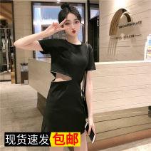 Dress Summer 2020 black S. M, l, XL, 2XL, XXXs pre-sale longuette singleton  Short sleeve commute Crew neck Loose waist Solid color Socket routine Others 18-24 years old Korean version 81% (inclusive) - 90% (inclusive) other