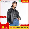 leather clothing Peacebird Autumn 2020 S M L Black (pre-sale 2) black (pre-sale 1) routine Long sleeves easy square neck A8BBA3503 other 25-29 years old PU Same model in shopping mall (sold online and offline)