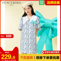 Dress Spring 2021 Color pattern color pattern (presale 2) color pattern (presale 1) S M L Short skirt singleton  Long sleeves other middle-waisted A-line skirt routine 25-29 years old Type A Peacebird AWFAB1609 More than 95% other Other 100% Same model in shopping mall (sold online and offline)