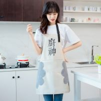apron BEIGE BLACK Sleeveless apron waterproof Chinese style PVC Personal washing / cleaning / care Average size the post-90s generation no like a breath of fresh air