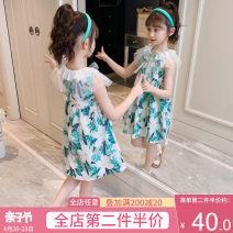 Dress green female Artemisia argyi 110cm 120cm 130cm 140cm 150cm 160cm Other 100% summer princess Skirt / vest Broken flowers other A-line skirt F1235Q21079LYQ Class B Summer 2021 Chinese Mainland