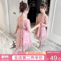 Dress Pink female Artemisia argyi 120cm 130cm 140cm 150cm 160cm 170cm Other 100% summer lady Short sleeve Broken flowers other A-line skirt F1247Q21152LYQ Class B Summer 2021