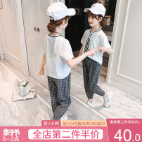 suit Artemisia argyi White black 120cm 130cm 140cm 150cm 160cm 170cm female summer leisure time Short sleeve + pants 2 pieces Thin money There are models in the real shooting Socket nothing lattice other children Expression of love F1175 Bixin TZ Class B Other 100% Summer 2021