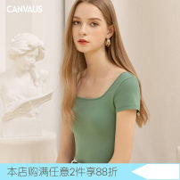 T-shirt S M L XL 2XL Summer 2020 Short sleeve square neck Self cultivation Regular routine commute cotton 96% and above 25-29 years old Korean version Solid color Duobaoshi K1087A Cotton 96% polyurethane elastic fiber (spandex) 4% Pure e-commerce (online only)