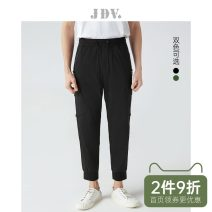 Casual pants J.D.V Youth fashion Black army green routine trousers Other leisure Self cultivation Micro bomb spring youth Basic public Polyamide fiber (nylon) 87.5% polyurethane elastic fiber (spandex) 12.5% Solid color nylon Spring 2020 Pure e-commerce (online only) 80% (inclusive) - 89% (inclusive)