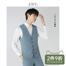 Vest / vest Fashion City J.D.V 165/84A/XS 170/88A/S 175/92A/M 180/96A/L 180/100A/XL 185/104A/XXL go to work Self cultivation Vest routine autumn Business Formal  Single breasted other Summer 2020 Pure e-commerce (online only)