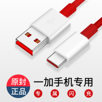 data line mobile phone Model Shenzhen boxier Technology Co., Ltd 0.25M 1.5m 1m 2m One flash charging line [8 / 8pro / 7 / 7pro / 6 / 6t / 5 / 5t / 3 / 3T] and two flash charging lines [8 / 8pro / 7 / 7pro / 6 / 6t / 5 / 5t / 3 / 3T]