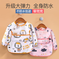 Reverse dressing yes 90a (0-1 years old recommended) 100A (1-2 years old recommended) 110A (2-4 years old recommended) Cartoon animation Polyester 100% other Class A YBD-0051 Summer 2020 3 months 12 months 6 months 9 months 18 months 2 years 3 years 4 years 5 years 6 years Chinese Mainland