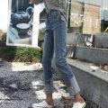 Jeans Spring of 2019 wathet S,XL,L,M Ninth pants High waist Straight pants routine 18-24 years old Zipper, button, color contrast light colour Z472