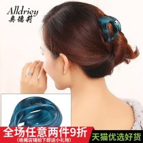 Hair accessories Grip 10-19.99 yuan Alldriey / Audrey Purple blue red brown grey Amber brand new Japan and South Korea Online gathering features Not inlaid A1158 Summer 2016 no