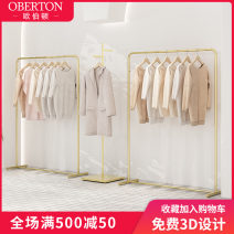 Clothing display rack Length: 100 * width: 40 * height: 160cm length: 120 * width: 40 * height: 160cm length: 150 * width: 40 * height: 160cm height: 180cm total length of three piece suit: 2.4m total length of three piece suit: 2.8m total length of three piece suit: 3.4m clothing Metal LDJE Oberton