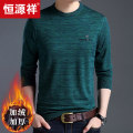 T-shirt Fashion City thin 165/M 170/L 175/XL 180/XXL 185/XXXL 190/XXXXL hyz  Long sleeves Crew neck Self cultivation daily winter Polyacrylonitrile fiber (acrylic fiber) 67.8% viscose fiber (viscose fiber) 32.2% youth routine tide Knitted fabric Spring of 2018 stripe Embroidered logo Cityscape