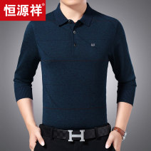 T-shirt Business gentleman thin 165/M 170/L 175/XL 180/XXL 185/XXXL 190/XXXXL hyz  Long sleeves Lapel easy daily autumn Polyester 55% pan 20% polyamide 20% wool 5% middle age routine Business Casual Knitted fabric Autumn of 2019 stripe Embroidered logo Brand logo No iron treatment