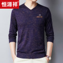 T-shirt Fashion City thin 165/M 170/L 175/XL 180/XXL 185/XXXL 190/XXXXL hyz  Long sleeves V-neck Self cultivation daily spring youth routine tide Knitted fabric Spring 2020 Geometric pattern Embroidered logo Brand logo No iron treatment Domestic famous brands