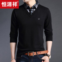 T-shirt Fashion City thin 165/M 170/L 175/XL 180/XXL 185/XXXL 190/XXXXL hyz  Long sleeves Shirt collar standard daily autumn routine Business Casual Knitted fabric Fall 2017 Solid color Embroidered logo Cityscape No iron treatment Domestic famous brands