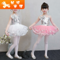 Children's performance clothes neutral Tomami Class B TDdei Latin Polyester 100% polyester fiber 12 months 18 months 2 years 3 years 4 years 5 years 6 years 7 years 8 years 9 years 10 years 11 years 12 years 13 years 14 years 3 months 6 months 9 months Spring 2021 100cm 110cm 120cm 130cm 140cm 150cm