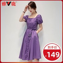 Dress Summer 2021 Purple blue red S M L Mid length dress singleton  Short sleeve commute square neck High waist Solid color Socket A-line skirt routine 30-34 years old Type A Yaloo / Yalu Korean version Pocket tie YY611V63120-1 More than 95% cotton Cotton 100%