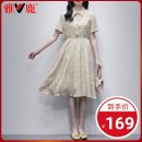 Dress Spring 2020 Decor M L XL Mid length dress singleton  Short sleeve commute Polo collar High waist Decor Socket A-line skirt routine 25-29 years old Yaloo / Yalu Korean version YN711V64410 More than 95% polyester fiber Polyester 100%