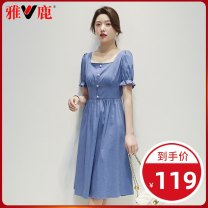Dress Summer 2021 Blue and red S M L Mid length dress singleton  Short sleeve commute square neck High waist Solid color Socket A-line skirt puff sleeve 25-29 years old Type A Yaloo / Yalu Korean version Button YY611V61720-1 31% (inclusive) - 50% (inclusive) nylon