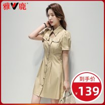 Dress Spring 2021 Blue black Khaki S M L Mid length dress singleton  Short sleeve commute tailored collar High waist Solid color Single breasted A-line skirt other 25-29 years old Type A Yaloo / Yalu Korean version Button 31% (inclusive) - 50% (inclusive) cotton