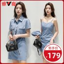 Dress Spring 2021 Blue Khaki S M L Mid length dress Two piece set Short sleeve commute Polo collar High waist Solid color Single breasted A-line skirt routine camisole 30-34 years old Type A Yaloo / Yalu Korean version Button YY611V63090 More than 95% cotton Cotton 100%