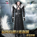 Cosplay men's wear Other men's wear Customized CosplaySKY Over 14 years old L,M,S,XL,XXL