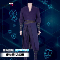 Cosplay men's wear suit Customized CosplaySKY Over 6 years old Men's European Code (30 days) Movies L,M,S,XL,XXL Europe and America Star Trek: Picard elno