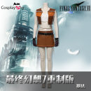 Cosplay women's wear Other women's wear Customized Over 8 years old Female European Code (25 days) game L,M,S,XL,XXL,XXXL Europe and America Final Fantasy 7 remaking