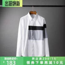 shirt Fashion City SUNBOLIVE 38 55~63KG,40 64~69KG,42 70~77KG,44 78~83KG,46 84~90KG,48 90~100KG white routine Button collar Long sleeves Self cultivation daily Four seasons D18266 tide Geometric pattern cotton Splicing
