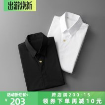 shirt Fashion City SUNBOLIVE 38 55~63KG,39 64~69KG,40 70~77KG,41 78~85KG White, black routine Button collar Long sleeves Self cultivation daily Four seasons D6231 Business Formal  Animal design Embroidery cotton Embroidery