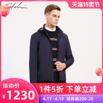 Jacket Satchi Business gentleman Dark blue 44 46 48 50 52 56 58 routine standard Other leisure winter 88WGB8241010 Polyamide fiber (nylon) 100% Long sleeves Business Casual middle age routine other Autumn 2020 Same model in shopping mall (sold online and offline) nylon More than 95%