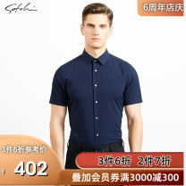 shirt Business gentleman Satchi 38 39 40 41 42 43 44 Bleached Navy routine Pointed collar (regular) Short sleeve standard go to work summer 88VDB2112701 middle age Spandex (4.7% viscose) 46.7% polyurethane tide 2019 Summer of 2019 Same model in shopping mall (sold online and offline)