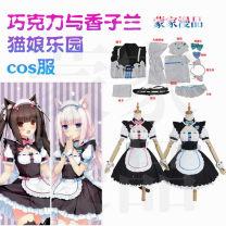Cosplay accessories Headwear / DOLL goods in stock Beishui Pink, blue L,M,S,XL,XXL,XXXL