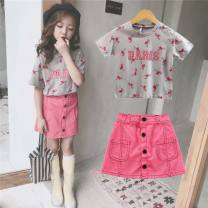 suit Other / other Picture color T-shirt + skirt two piece set 110 (recommended height 100-110cm), 120 (recommended height 110-120cm), 130 (recommended height 120-130cm), 140 (recommended height 130-140cm), 150 (recommended height 140-150cm), 160 (recommended height 150-160cm) female summer 2 pieces
