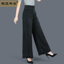 Casual pants black Winter of 2018 trousers Wide leg pants High waist commute thickening 96% and above Shuoerbuyi cotton Korean version Button cotton
