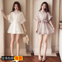 Dress Winter 2016 White, lotus root pink, dog head T-shirt S,M,L,XL,2XL Short skirt Two piece set Other / other Bandage